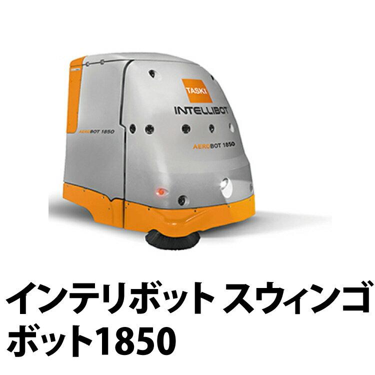 シーバイエス TASKIインテリボット エアロボット1850_1台