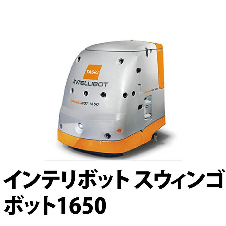 シーバイエス TASKIインテリボット スウィンゴボット1650_1台