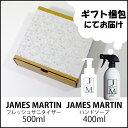ジェームズマーティン薬用泡ハンドソープ400ml/本&ジェー...