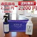 【送料無料】キッチンお料理後の掃除セット