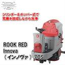 ROOK RED Innova (インノヴァ) 70S 1台 リンレイ 907704