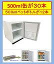 (送料無料/沖縄離島は除く)三菱電機 電子冷却式 小型冷蔵庫...