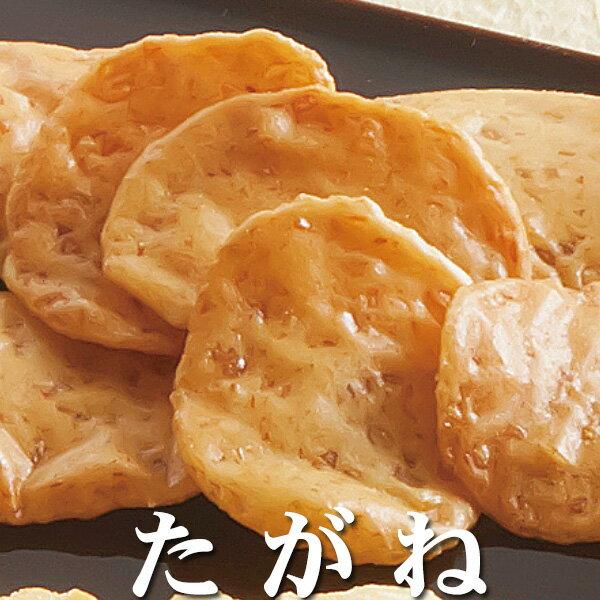 【越後天風】味ことば たがね(45g)_あられ おかき 越後米菓 家庭用 お試し