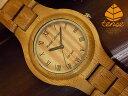 バンブーモデル No. B14 孟宗竹(bamboo)使用1971年創業のカナダ木工専門技を結集し、匠が創り上げたTENSE竹製腕時計(バンブーウォッ..