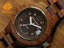 テンス【tense】アーバンモデル No.174 サンダルウッド使用1971年創業のカナダ木工専門技を結集し、匠が創り上げたTENSE木製腕時計(ウッドウォッチ)。テンス社日本総輸入元公式販売サイト。【日本総輸入元のメンテナンス保証付】