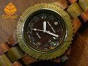 テンス【tense】アーバンモデル No.156 ローズ&グリーンサンダルウッド使用1971年創業のカナダ木工専門技を結集し、匠が創り上げたTENSE木製腕時計(ウッドウォッチ)。テンス社日本総輸入元公式販売サイト。【日本総輸入元のメンテナンス保証付】