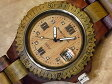アーバンモデル No.221木製腕時計(サンダル&グリーンサンダルウッド)1971年創業のカナダ木工専門技を結集し、匠が創り上げたTENSE木製腕時計(ウッドウォッチ)。テンス社日本総輸入元公式販売サイト。【日本総輸入元のメンテナンス保証付】