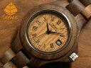 テンスレトロモダンモデル No.355 ウォルナット使用1971年創業のカナダ木工専門技を結集し、匠が創り上げたTENSE木製腕時計(ウッドウォッチ)。テンス社日本総輸入元公式販売サイト。