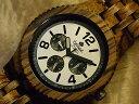 テンス【tense】グランドゥモデル No.109 ゼブラウッド使用1971年創業のカナダ木工専門技を結集し、匠が創り上げたTENSE(テンス)木製腕時計(ウッドウォッチ)。テンス社日本総輸入元公式販売サイト。【日本総輸入元のメンテナンス保証付】