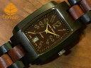 テンス【tense】トノーIモデル No.133 ダークサンダルウッド&サンダルウッド使用1971年創業のカナダ木工専門技を結集し、匠が創り上げたTENSE木製腕時計(ウッドウォッチ)。テンス社日本総輸入元公式販売サイト。【日本総輸入元のメンテナンス保証付】
