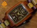 テンス【tense】トノーII モデル No.203 サンダル&グリーンサンダルウッド使用1971年創業のカナダ木工専門技を結集し 匠が創り上げたTENSE木製腕時計(ウッドウォッチ)。テンス社日本総輸入元公式販売サイト。【日本総輸入元のメンテナンス保証付】