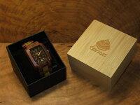 tenseトノーI型腕時計(サンダルウッド&グリーンサンダルウッド)