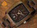 テンス【tense】トノー型モデルI No.351  ウォルナット使用1971年創業のカナダ木工専門技を結集し、匠が創り上げたTENSE木製腕時計(ウ..