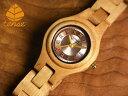 テンス【tense】プレシャスモデル No.342 メイプルウッド使用1971年創業のカナダ木工専門技を結集し、匠が創り