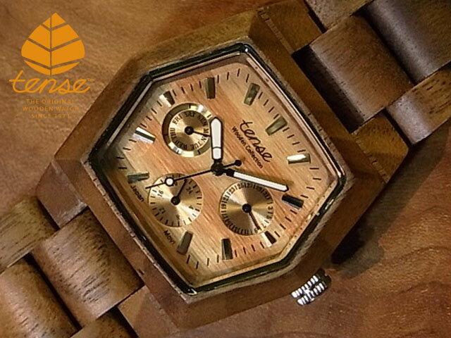 テンス【tense】ヘキサゴンモデル No.353  ウォールナット使用1971年創業のカナダ木工専門技を結集し、匠が創り上げたTENSE木製腕時計(ウッドウォッチ)。テンス社日本総輸入元公式販売サイト。【日本総輸入元のメンテナンス保証付】