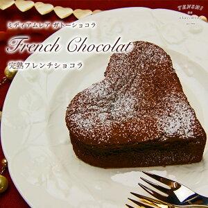 バレンタイン フレンチ ショコラ チョコレート ガトーショコラ ホワイト