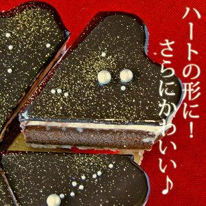 ショコラ バースデー パーティー デザート チョコレート