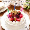 ランキング1位の専門店の王道の苺ショートケーキだからこだわりの美味しさでみんな笑顔の記念日に!