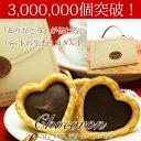 【バレンタイン】【あす楽】3,000,000個突破!チョコロン・デザイナーズバッグ(3個入) バレンタイン最終受付2/13 13:00まで