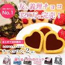 バレンタインチョコレート 2018 義理チョコ 友チョコ 大量 個包装 ハート オシャレ かわいい