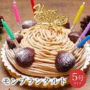 【あす楽 12時まで】誕生日ケーキ �