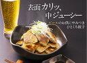 【点天】ひとくち餃子★1箱 45個入(タレ・ラー油付...