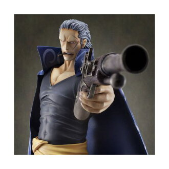 One piece PVC figure POP Ben Beckman neo-DX NEW package