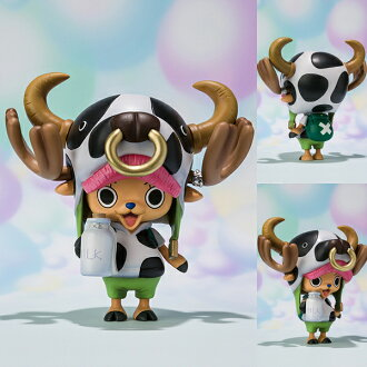 One piece figuarts ZERO Tony, Chopper FILM Z Cow costume Ver... ONE PIECE