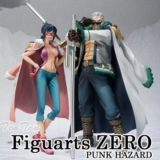 One piece PVC figure figuarts ZERO smoker & I dammed 2 pieces