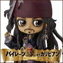 パイレーツ オブ カリビアン フィギュア Q posket ジャック・スパロウ 限定レアカラー Disney -Jack Sparrow- Qポスケット ディズニー