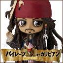 パイレーツ オブ カリビアン フィギュア Q posket ジャック・スパロウ 通常ノーマルカラー Disney -Jack Sparrow- Qポスケット ディズ..