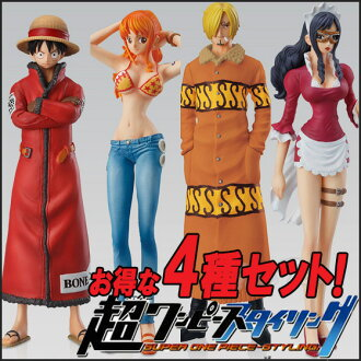 All four kinds of one piece figure skating super one piece styling super one piece styling new assassinator set 《 immediate delivery article 》