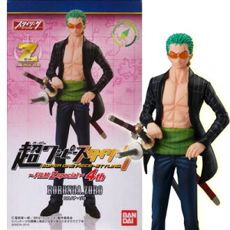 One piece PVC figure Super one piece styling FILM Z special 4th roronoa Zoro electric car