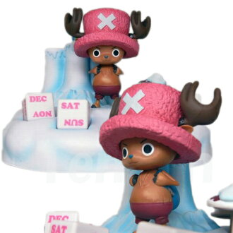 One piece PVC figure chopper perpetual calendar diorama.
