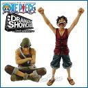 One Piece - ワンピース フィギュア DRAMATIC SHOWCASE 2nd season vol.1 ルフィ ウソップ 【即納品】 ドラマチックショーケース 【コンビニ受取対応商品】