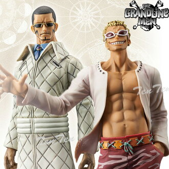 One piece PVC figure DXF figure THE GRANDLINE MEN Vol.17 doflamingo Wergo