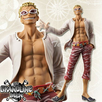 One piece PVC figure DXF figure THE GRANDLINE MEN Vol.17 Don Quixote doflamingo