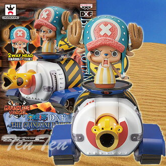 One piece PVC figure DXF figure GRANDLINE VEHICLE ~ vol.1