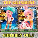 ワンピース フィギュア DXFフィギュア THE GRANDLINE CHILDREN Vol.7 ボニー しらほし 【即納品】