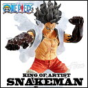 ワンピース フィギュア ルフィ スネイクマン ワンピース KING OF ARTIST THE SNAKEMAN 【即納品】 ギア4 スネーク
