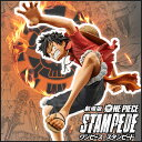One Piece - ワンピース フィギュア ルフィ 劇場版 『ONE PIECE STAMPEDE』 KING OF ARTIST THE MONKEY・D・LUFFY ワンピース スタンピート 【即納品】
