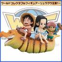 One Piece - ワンピース フィギュア ワンピース ワールドコレクタブルフィギュア リュウグウ王国 3種セット 【即納品】