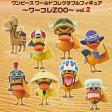 ワンピース フィギュア ワンピースワールドコレクタブルフィギュア ワーコレZOO Vol.2 全8種セット 《即納品》