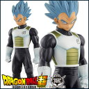 �h���S���{�[���� �׃W�[�^ �t�B�M���A MASTER STARS PIECE THE VEGETA