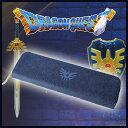 ドラゴンクエスト 大人になった勇者のための装備 ロトの剣ペンケース 【即納品】 文具 ドラクエ グッズ