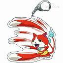 妖怪ウォッチ グッズ アクリルキーホルダー 02 ジバニャン ひゃくれつ肉球 【即納品】