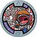 妖怪ウォッチ 妖怪メダル第2章 ~日常に潜むレア妖怪!?~ ノーマルメダル 口だけおんな 単品 【即納品】