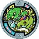 妖怪ウォッチ 妖怪メダル第2章 ~日常に潜むレア妖怪!?~ ...