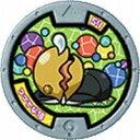 妖怪ウォッチ 妖怪メダル第2章 ~日常に潜むレア妖怪!?~ ノーマルメダル つづかな僧 単品 【即納品】