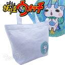 妖怪ウォッチ ミニトートバッグ コマさん 【即納品】 キッズ キャラクターバッグ